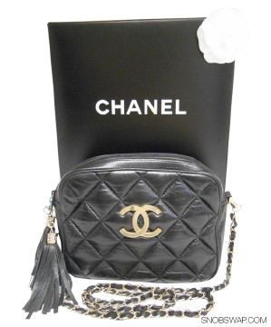 Chanel | Chanel Black Shoulder Bag With Tassle Zipper